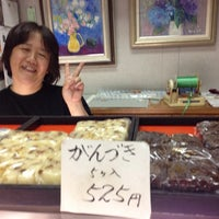 Photo taken at 髙島屋製菓餔 by もも on 8/23/2013
