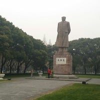 Photo taken at Fudan University by ByungWoo L. on 12/26/2013