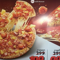 Photo taken at Pizza Hut by Valaiphorn L. on 11/10/2017