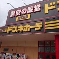 Photo taken at MEGAドン・キホーテ 四日市店 by HiroNoshin on 11/23/2012