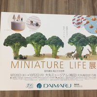 Photo taken at 大丸ミュージアム・梅田 by Aki on 9/28/2017