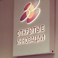 "Photo taken at Фонд ""Форум Инноваций"" by Polad S. on 10/2/2014"