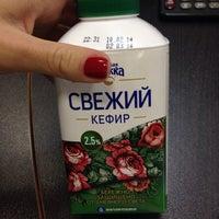 Photo taken at Своя Логистика by Анастасия on 2/18/2014
