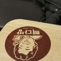 Photo taken at PAIK'S COFFEE by Juhoon L. on 12/29/2014