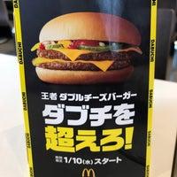 Photo taken at McDonald's by Yuki O. on 1/10/2018