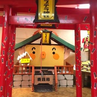 Photo taken at カステラ神社 by mallowe on 2/11/2018