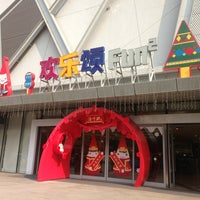 Photo taken at 欢乐颂 FUN² by Rica B. on 1/11/2013