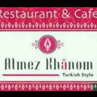 Photo taken at Almez Khanon cafe by Mohamed E. on 8/20/2013