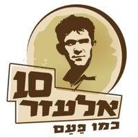 Photo taken at אלעזר 10 by Shalom Vladimir M. on 8/30/2013
