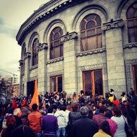 Снимок сделан в Площадь Свободы пользователем Ara A. 3/16/2013