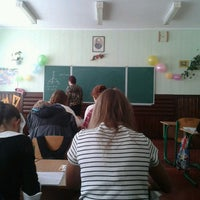 Photo taken at Школа by V. Z. on 9/5/2013