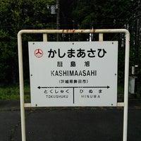 Photo taken at Kashima-Asahi Station by Satoshi H. on 5/6/2014