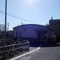 Photo taken at Shigehara Station by Satoshi H. on 1/8/2014