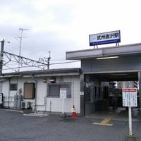 Photo taken at Bushu-Karasawa Station by Satoshi H. on 8/23/2014