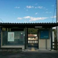 Photo taken at Kanashima Station by Satoshi H. on 10/13/2015