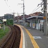 Photo taken at Kiriishi Station by Satoshi H. on 8/21/2013