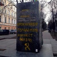 Photo taken at Памятник Мануильскому Дмитрию Захаровичу by Ирина on 2/26/2014