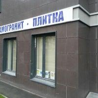 "Photo taken at Студия керамики ""Ceramix"" by Nikolay S. on 5/8/2014"