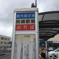 Photo taken at 枕崎駅前 バスターミナル by ueharataro on 7/9/2017