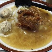 Photo taken at Sun Wui Kong Café 新匯江美食中心 by Joyce L. on 9/28/2014