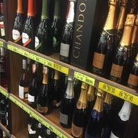Photo taken at Pierim Supermercados by Antônio Carlos F. on 12/24/2015