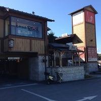 Photo taken at 虹の湯 二色の浜店 by Hisashi Y. on 12/22/2013