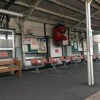 Photo taken at Numata Station by N K. on 5/24/2014
