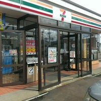 Photo taken at 7-Eleven by N K. on 6/14/2014