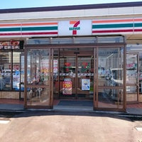 Photo taken at 7-Eleven by N K. on 10/26/2014