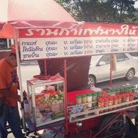 Photo taken at ตึกศรีพัฒน์ ชั้น 13 by Thantawut T. on 2/25/2014