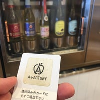 Photo taken at A-Factory Tasting Room by オルツィ オ. on 2/11/2018