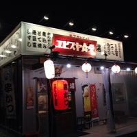 Photo taken at エビスヤ食堂 by Yasutomo K. on 3/23/2014