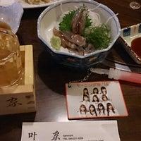 Photo taken at 叶家 横浜野毛 by Yasuyuki S. on 3/29/2014
