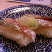 Photo taken at 回転寿司 大漁丸 by makoto s. on 5/14/2012