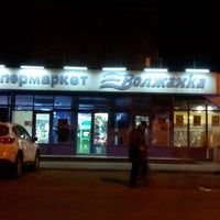 Photo taken at Волжанка by Евгений К. on 11/23/2014