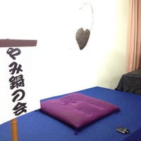 Photo taken at studio FOUR by satoshi n. on 3/29/2013