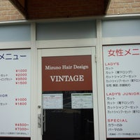 Photo taken at Mizuno Hair Design VINTAGE by Yoshi N. on 3/20/2013
