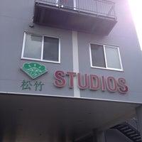 Photo taken at 松竹京都撮影所 by Kaori O. on 9/17/2012