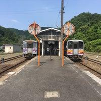 Photo taken at Bingo-Ochiai Station by kk m. on 6/16/2017