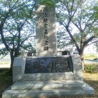 Photo taken at 明治航空基地跡(明治航空基地之碑) by zoumasa on 4/27/2014