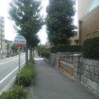 Photo taken at 竜美丘会館前 バス停 by zoumasa on 8/24/2014