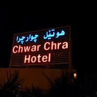 9/16/2013 tarihinde Mohammed A.ziyaretçi tarafından Chwar Chra Hotel'de çekilen fotoğraf