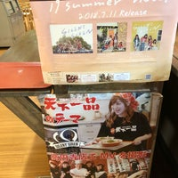 Photo taken at 天下一品 アルプラザ城陽店 by Colonel Gourmet on 8/10/2018