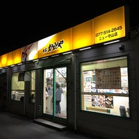 Photo taken at 本家かまどや ニュー守山店 by Colonel Gourmet on 2/13/2018