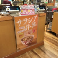 Photo taken at そば処 吉野家 宇治槙島店 by Colonel Gourmet on 9/17/2017