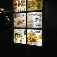 Photo taken at McDonald's by Виктор И. on 8/30/2013