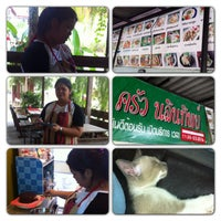 Photo taken at นลินทิพย์ by nOnG t. on 12/30/2012