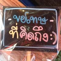 Photo taken at ศูนย์บริการนักท่องเที่ยว ดอยอินทนนท์ by Oat - Potjanawan N. on 12/30/2013