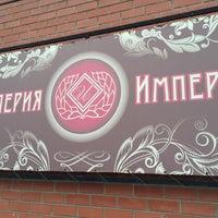 Photo taken at Ресторан Империя by Виктор К. on 6/10/2015