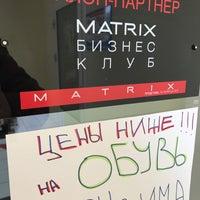 Photo taken at Салон Приличный by Виктор К. on 12/9/2016